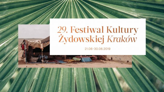 Poland Jewish Culture Festival Krakow 2019